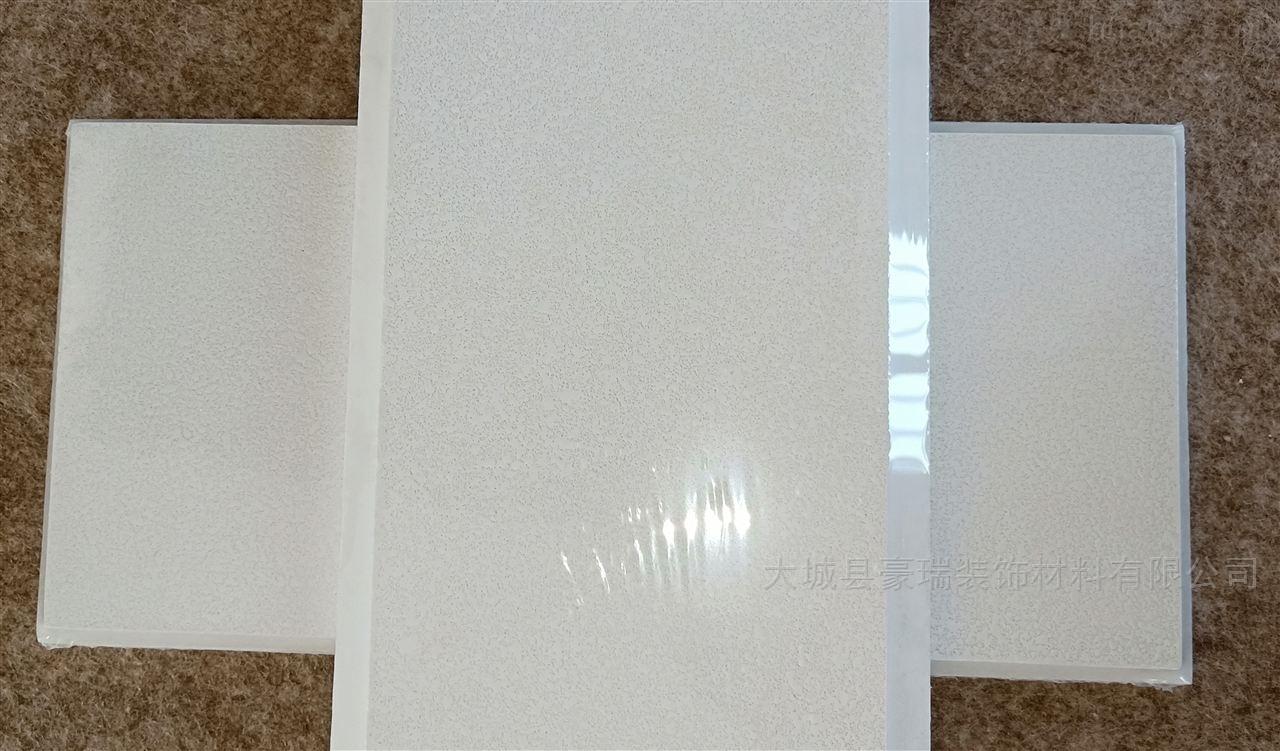阳泉方形岩棉天花板玻纤吸音板吸声性能优异