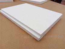 豪瑞岩棉天花板跌级板各种尺寸可做