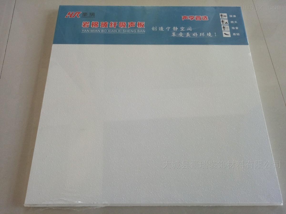 岩棉天花板能够减少外界对室内温度的影响