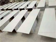 岩棉玻纤吸声天花板为环境舒适度提供了保证