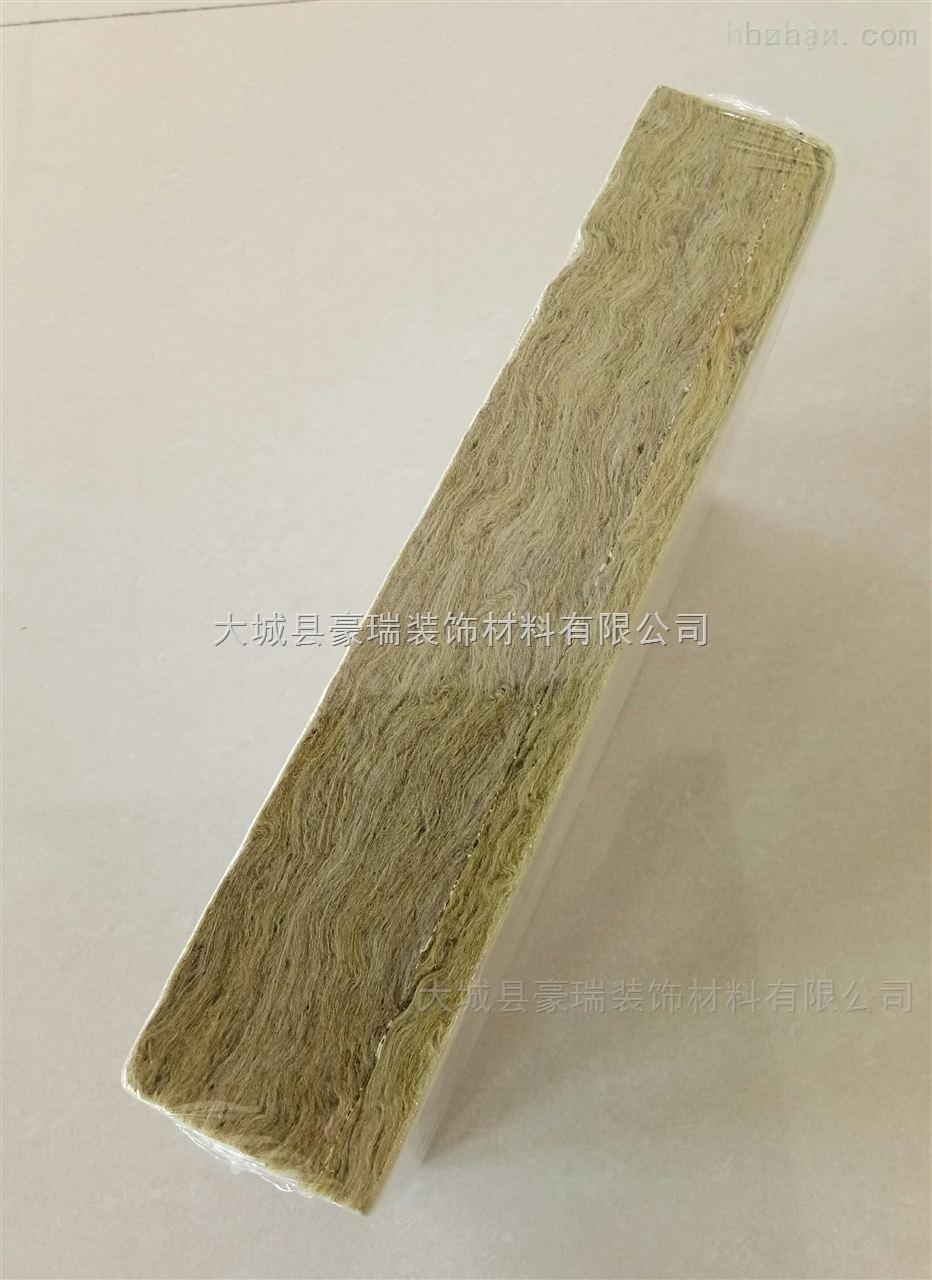 厂家直销 点涂平贴岩棉吸音板多种尺寸规格