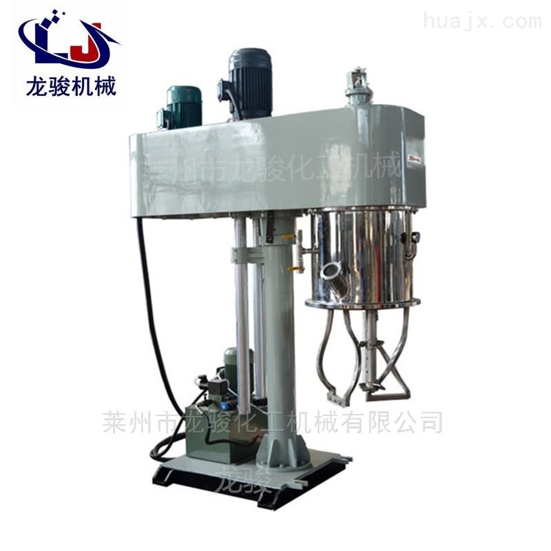 硅胶动力混合机