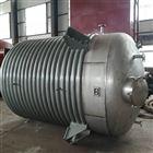 不锈钢蒸汽反应釜