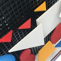 彩色天花板  岩棉玻纤板 吸音板