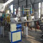 涂料生产设备