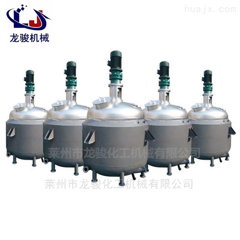 硅酮胶反应釜