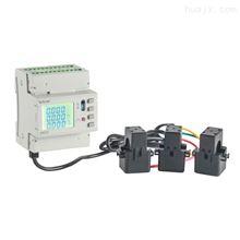 ADW200-D16-3S安科瑞 ADW200-D16-3S 三回路电力仪表