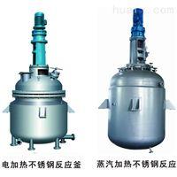 龙兴-不锈钢电加热反应釜