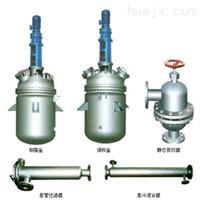 龙兴集团研制润滑油脂设备