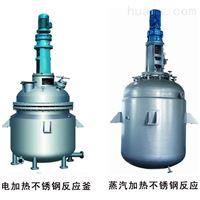 电加热 不锈钢反应釜