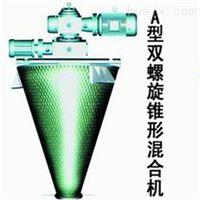 齐全水加热双螺旋混合机――质量保证